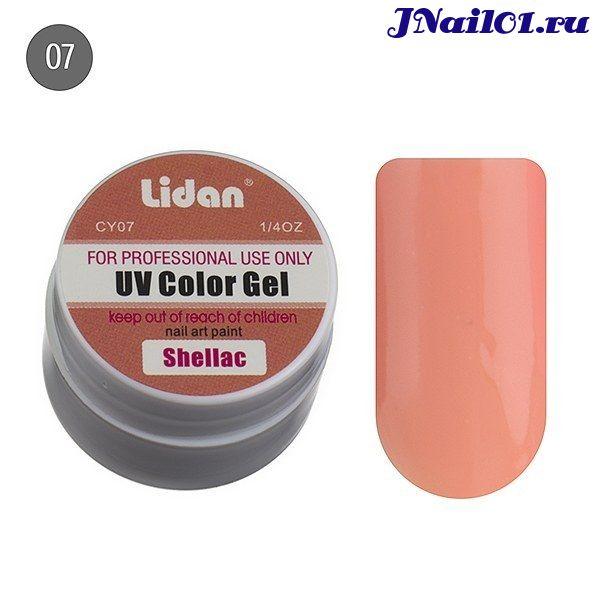 Lidan гель цветной CY07